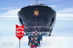 Nordpol-Expedition