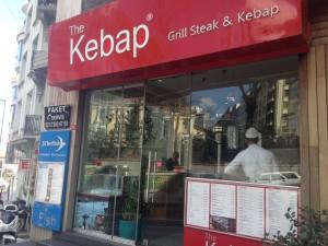 Der Eingang von The Kebap